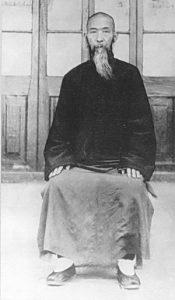 Sun Lu Tang Tai Chi